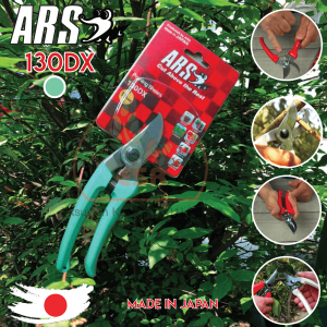 กรรไกรแต่งกิ่ง ARS 130DX (มีให้เลือก 6 สี)