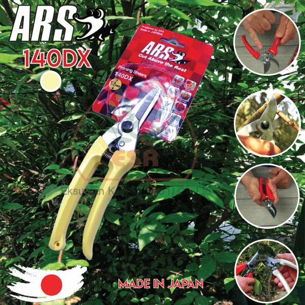 กรรไกรแต่งกิ่ง ARS 140DX (มีให้เลือก 5 สี)